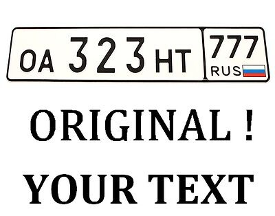 Russia Russian Number Plate Euro European License Plate Custom Personalized