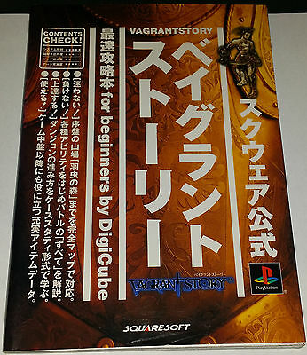 Vagrant Story - Biginners Guide book (japan 2000)