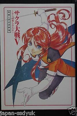 JAPAN Sakura Wars V / Sakura Wars: So Long, My Love Material Collection Art Book