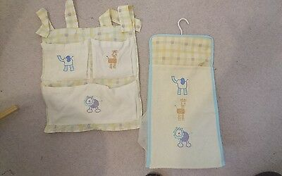 Unisex Nursery Set - Cot Tidy and Nappy Holder / Stacker