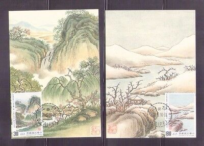Taiwan RO China , 1990 Chinese Classical Poetry YUEH FU, Maximum Card