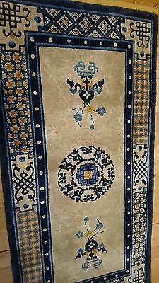 Chinese Oriental Vintage 100% Silk Fine Hand knotted Rug 62x50 Inches Beautiful