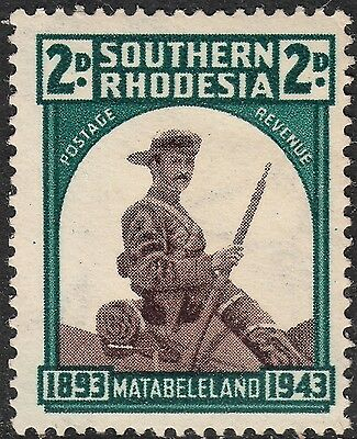 Southern Rhodesia 1943 KGVI 2d Matabeleland with Line Under Saddlebag MH