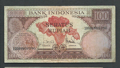 Indonesia 1959 100 Rupiah P 69 Circulated