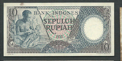 Indonesia 1958 10 Rupiah P 56 Circulated