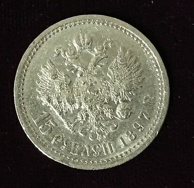 1897 15 Roubles Gold From Russian Empire