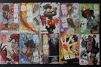 JAPAN Yasuhiro Nightow Manga LOT: Blood Blockade Battlefront #1~10 Complete Set