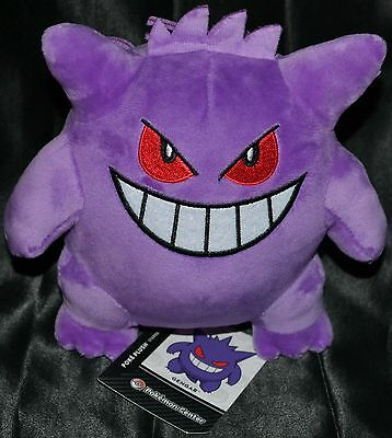 "7"" Gengar Poke Plush Standard Size # 94 Official Pokemon Center Dolls Toys Ghost"
