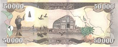 50000 New Iraqi Dinars 2015 with New Security Features IQD-Uncirculated.