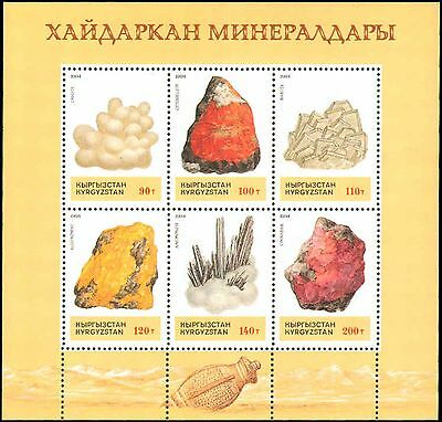 KYRGYZSTAN #47a MINT NEVER HINGED COMPLETE SOUVERNIR SHEET MINERALS  ( 1 )