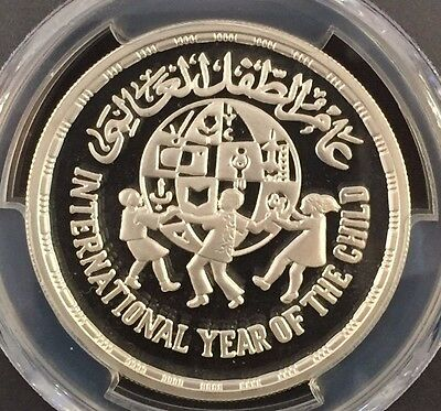 1981 Egypt Year Of The Child 5 Pound Pcgs Proof 68 Pop 1