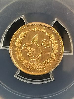1299 Afghanistan Gold 1/2 Amani Pcgs Ms62 Pop.1