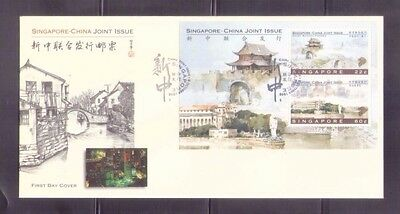 Singapore 1996 China Joint Issue MS on FDC