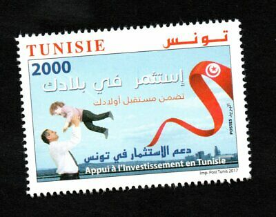 2017- Tunisia- Support for Investment in Tunisia- Flag- Children- Compl.set 1v