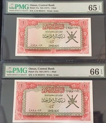 Pair Of Consecutive 1977 Oman 1 Rial Pmg 66&65 Epq