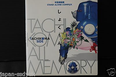 "JAPAN Ghost in the Shell: Stand Alone Complex ""Tachikoma's All Memory"""