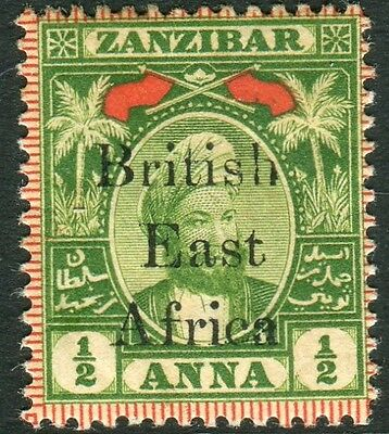 BRITISH EAST AFRICA-1897 ½a Yellow Green & Red lightly mounted mint example