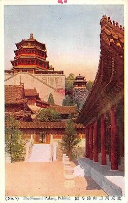 PEKING, CHINA, TOWER OF FRAGRANCE & COURTYARD AT SUMMER PALACE #5 c. 1920-1930's