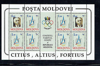 Moldova 1994 Cent. of Olympic Committee sheetlet Unmounted mint
