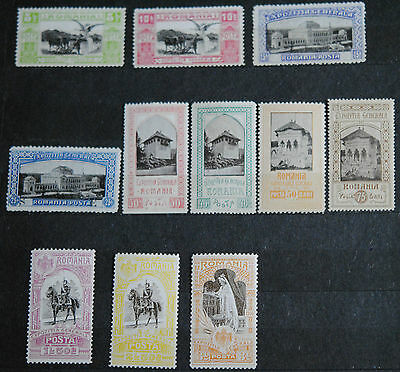 Romania Stamps SC#196-206 RARE MNH General Exposition Set Complete