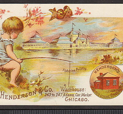 Worlds Fair Little Red School House 1893 Henderson Shoe Advertising Trade Card