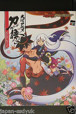 JAPAN Taiga Anime Katanagatari Visual Book