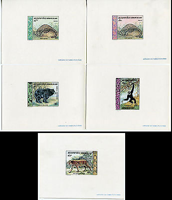 LAO LAOS STAMP 1969 FAUNA WILD ANIMALS; 1st SERIES DELUXE SHEET 5 W/TONE