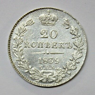 Russia Imperial 20 Kopeks 1839 НГ Coin Silver UNC