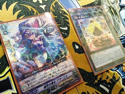 SET OF 50 Yugioh & Vanguard PARALLEL RARE Circle Pattern SHEETS HOLO IN SLEEVES