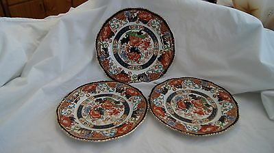"""Vintage Wood & Sons Verona 8"""" Side Plates in Excellent Condition"""