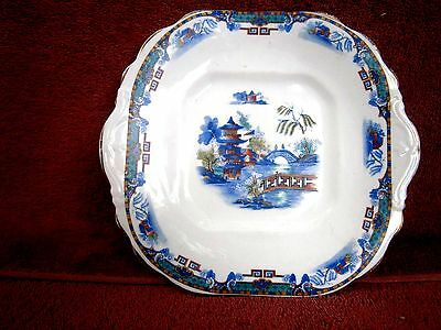 VINTAGE  SALISBURY   CROWN  CHINA  CAKE  PLATE  [ENGLAND]  21cm. BY 24cm.