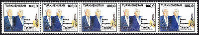 Turkmenistan 1992 President Bill Clinton & S.Niyazov strip of 5 diff Sc.#32 MNH