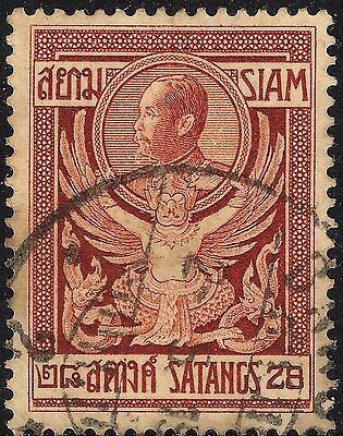 Thailand 1910 28s Brown King Chulalongkorn FU