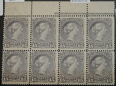 Canada Stamps SC#29 MINT H/NH OG Large Queen 15 Cents IMPRINT BLOCK of  8