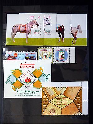 OMAN 2003/4 New Issues As Described on 3 Pages Cat £77 U/M NB659