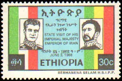 Ethiopia #502-504 Mint Never Hinged Complete Set ( 3 )