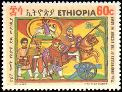 Ethiopia #595-598 Mint Never Hinged Complete Set ( 4 )