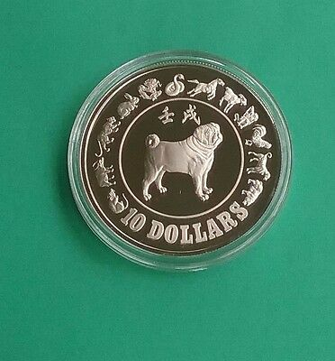 Singapore - 1982 $10 Silver Proof Coin - Year of the Dog
