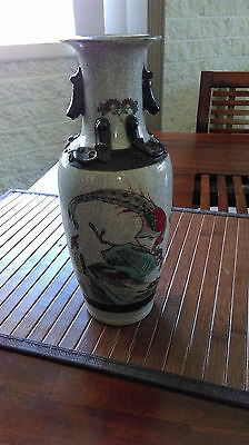 VIntage Chinese EARLY REPUBLIC Period Porcelain Decorative Vase Signed Stampted