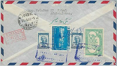 63052 - AFGHANISTAN - POSTAL HISTORY -  COVER to ITALY 1962