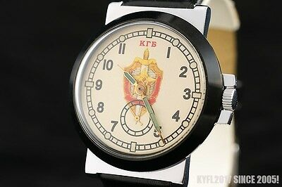 Vintage Russian USSR OLD stock wrist watch Special Department KGB FSS of Russia