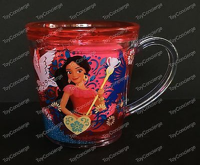 DISNEY Store FUNFILL Cup ELENA of AVALOR Meal Time Magic 6 oz NWT