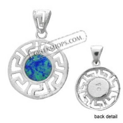 Ancient Greek Sterling Silver Pendant - Circle w/ Greek Key & Opal (18mm)