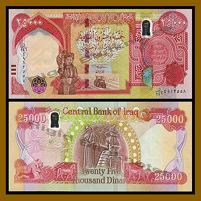 Iraq (Iraqi) 25000 Dinars, 2015 P-New Hybrid Marking of the Blind Unc