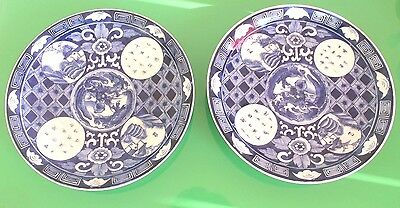 Pair of 19th Century Japanese Blue & White Porcelain Wall Plates c.1880
