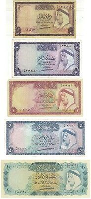 Kuwait First Issue Complete Set 1961 Pick 1 to pick 5 , Abdullah Al-Salem