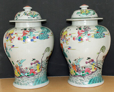 2 Vtg Chinese Urns Ginger Jars Hand Painted Famille Rose