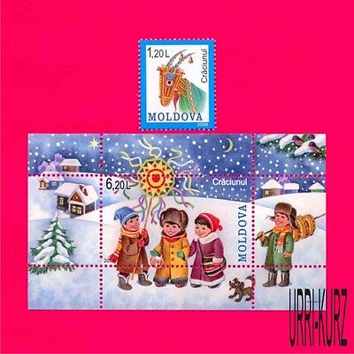 MOLDOVA 2008 Winter Holiday Christmas Children Folk-Lore Traditions 1v+s-s MNH