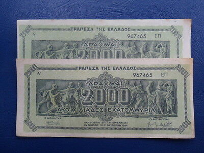 1944 Nazi German/Axis Occupied Greece 2000 Million Same Number-VG Cond-17-100