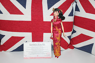 CHINESE NEW YEAR BARBIE Dolls of the World PINK LABEL *** 2005 Mattel LOOSE W@W
